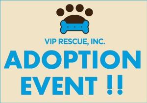 vip-event-logo-2016